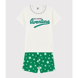 Pyjacourt vert à étoiles petit garçon en coton