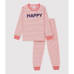 Pyjama marinière rouge petite fille/petit garçon en molleton