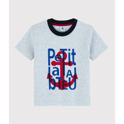 Tee-shirt manches courtes en coton enfant garçon